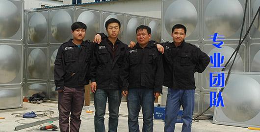 专业的�bu『讣ji�tuan队,承接全国各省业务