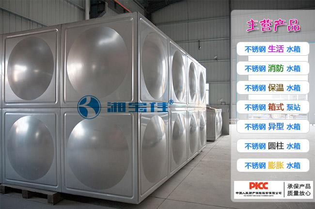 苏州不锈钢水箱产品